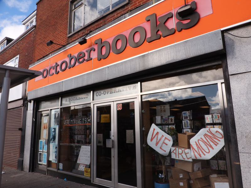 Octoberbooks' old store has now closed down.